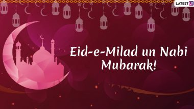 Eid-E-Milad un Nabi 2019 Urdu Shayari: Eid Mubarak Poetry, Quotes, WhatsApp Stickers, SMS And Messages to Share on Mawlid