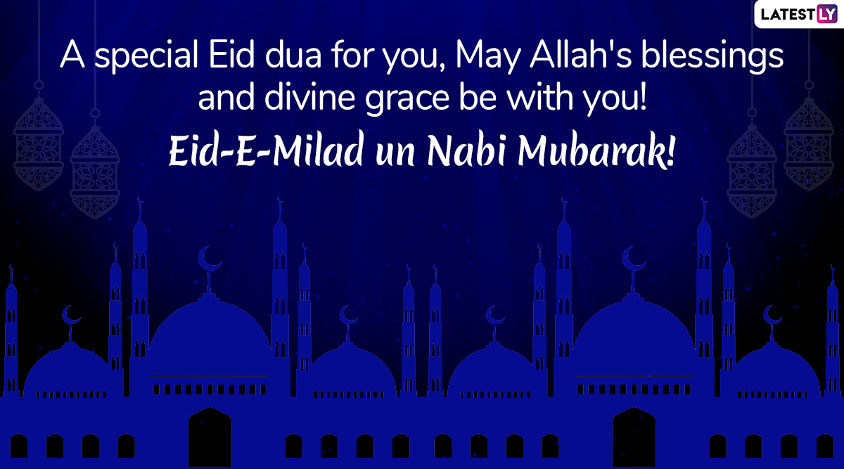 Eid e Milad un Nabi Mubarak Image And Wallpaper 1 (Photo Credits: File Image)