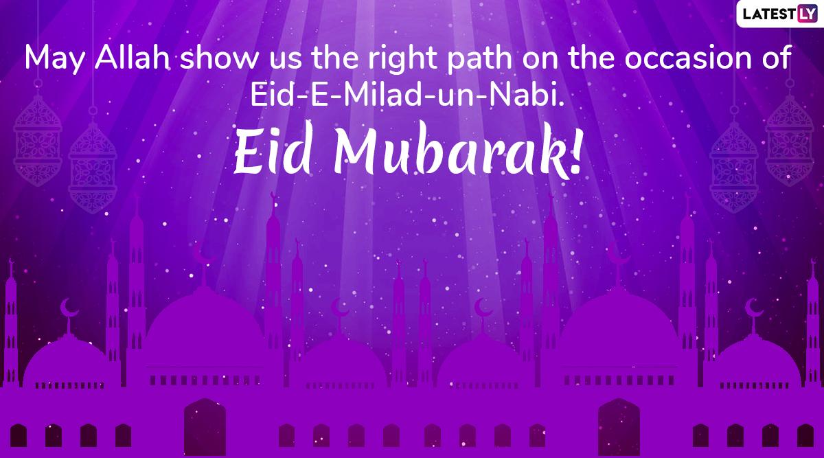 Eid e Milad un Nabi Mubarak Image And Wallpaper 3 (Photo Credits: File Image)