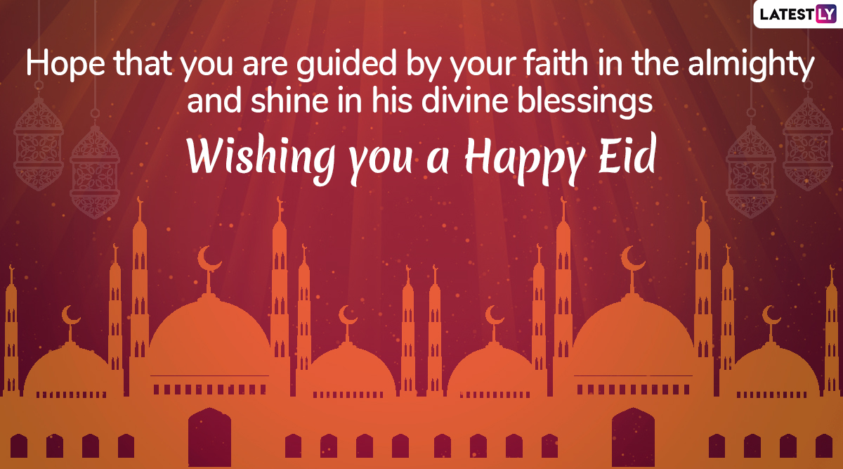 Eid e Milad un Nabi Mubarak Image And Wallpaper 5 (Photo Credits: File Image)