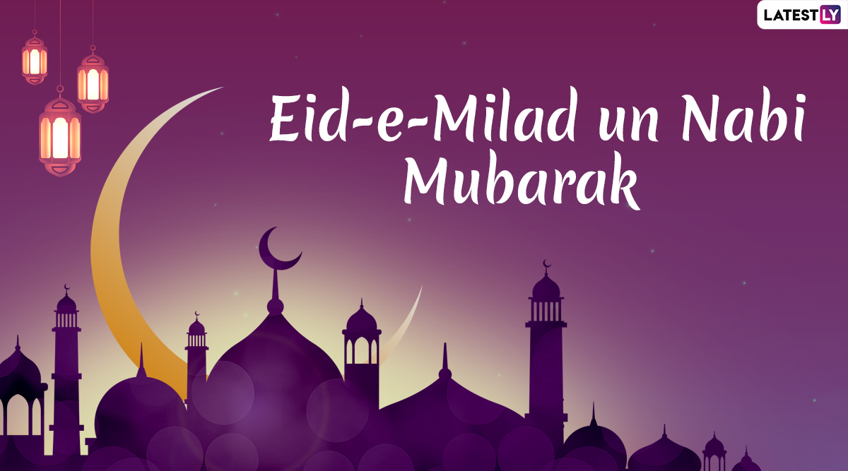 eid e milad un nabi 2019 images and wallpapers facebook status whatsapp dp instagram pictures to celebrate the day of the birth of prophet mohammed latestly eid e milad un nabi 2019 images and