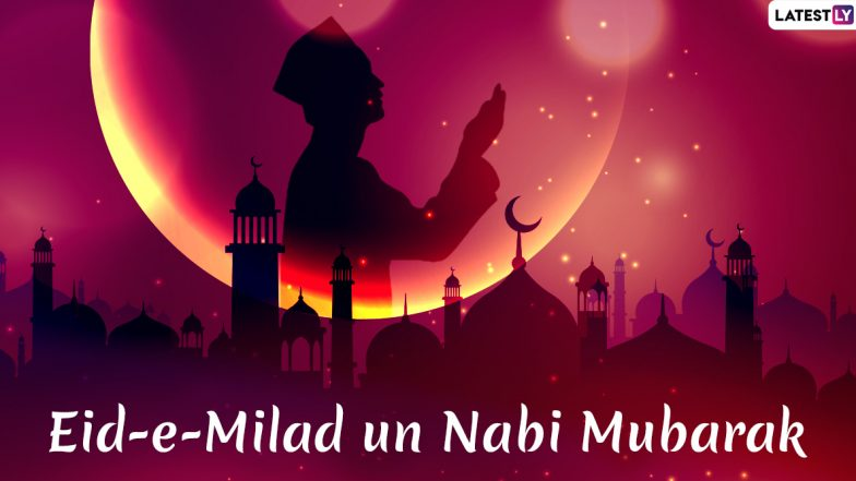 Eid-E-Milad-Un-Nabi Mubarak Wishes on Twitter: Social Media Users Share Eid-e-Milad Images and Messages to Celebrate Prophet Mohammed's Birthday