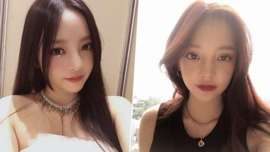 K-Pop Star Goo Hara Found Dead at Home Six Months After Suicide Attempt