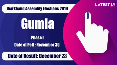 Gumla (ST) Vidhan Sabha Constituency Result in Jharkhand Assembly Elections 2019: Bhushan Tirkey of JMM Wins MLA Seat