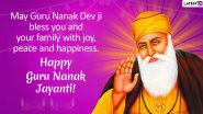 550 Parkash Purab Images & Guru Nanak Jayanti 2019 Wishes: Gurpurab WhatsApp Stickers, GIF Greetings, Messages, SMS, Quotes and Photos to Send on Guru Nanak Dev Ji Parkash Utsav