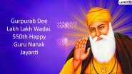 Happy Guru Nanak Jayanti 2019 Greetings And Quotes: Gurpurab Wishes, WhatsApp Messages And GIF Images to Share on Guru Nanak Dev Ji's 550th Parkash Utsav