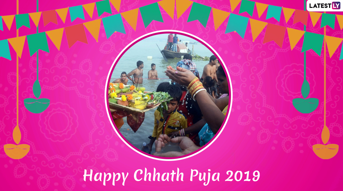 Happy Chhath Puja 2019 Wishes and Messages: WhatsApp Stickers, SMS, Chhathi Maiya and Dinanath Images, GIFs, to Send Chhath Ka Mahaparv Greetings