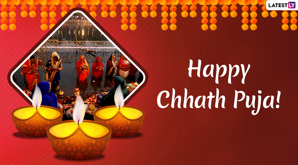 Chhath Puja 2019 Messages: WhatsApp Stickers, Facebook Status, GIF Images, Wishes And SMS to Send Chhath Greetings