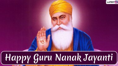 Guru Nanak Jayanti Images & HD Wallpapers for Free Download Online: Wish Happy Gurpurab 2019 With Beautiful WhatsApp Stickers and Hike GIF Greetings