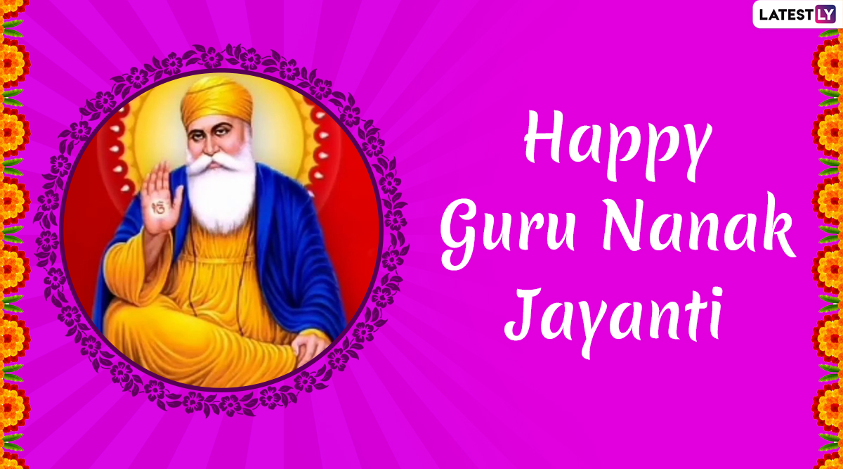 Gurpurab 2019 Images & Parkash Purab 550 HD Wallpapers For Free Download Online: Wish Happy Guru Nanak Jayanti With GIF Greetings & Hike Messages on Guru Nanak Dev Ji Parkash Utsav