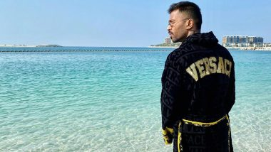 Hardik Pandya Recuperates From Back Injury With Leisure Time at Beach, Shares Picture Wearing Versace Bathrobe
