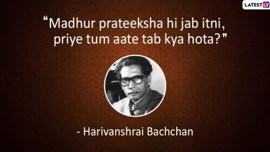 Harivansh Rai Bachchan's Soul-Stirring Lines From Madhushala, Agneepath and Others Will Make You Fall In Love with Poems