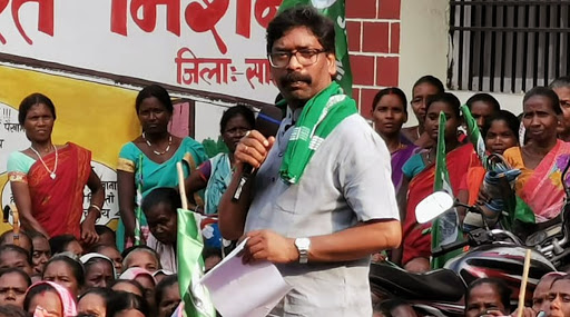 Jharkhand CM Hemant Soren Orders Withdrawal of Sedition Charges Against 3000 Anti-CAA Protestors in Dhanbad