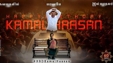 Kamal Haasan 65th Birthday: Fans Use Collage of Ulaganayagan's Various Avatars as Display Pic in His Honour