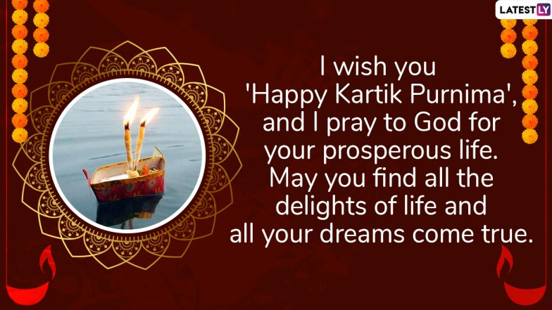 Kartik Purnima 2019 Messages And Wishes: WhatsApp Stickers, Facebook Greetings, GIF Images, SMS And Quotes to Wish on the Festival