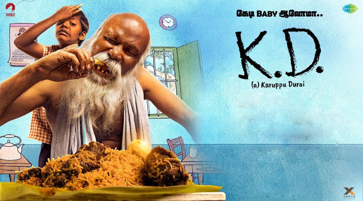 Karuppu Durai Movie Review: Madhumita's Poignant Take On Elderly Euthanasia, Death, Friendship And Bucket List Will Make You Reach For The Tissues!