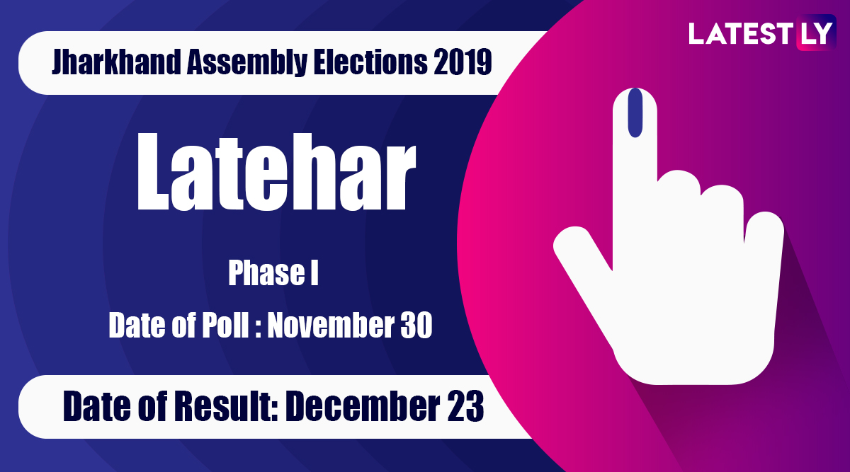 Latehar (SC) Vidhan Sabha Constituency Result in Jharkhand Assembly Elections 2019: Baidyanath Ram of JMM Wins MLA Seat