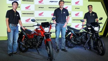 Honda SP 125 BS6 Motorcycle Launched in India; Check Prices, Features, Variants & Specifications