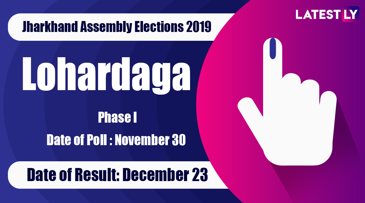 Lohardaga (ST) Vidhan Sabha Constituency in Jharkhand: Sitting MLA, Candidates For Assembly Elections 2019, Results And Winners