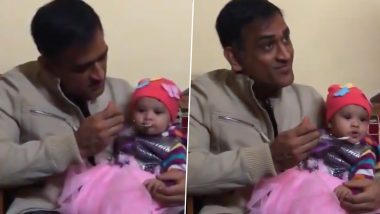 MS Dhoni Feeds a Baby Girl on Her Annaprashana, Watch Mahi's Caring Nature in This Adorable Video