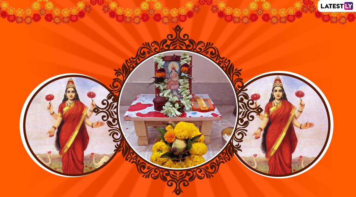 Margashirsha Guruvar Vrat 2019 Start Date: Know About Mahalakshmi Puja Vidhi Observed on Thursdays During This Holy Month