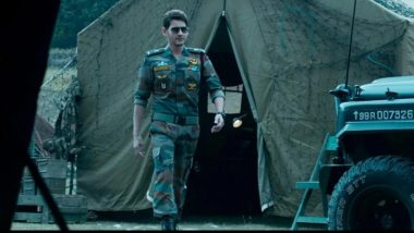 Mind Block Lyrical Video: Mahesh Babu's Sarileru Neekevvaru Track Is Sure to Make You Hit the Dance Floor