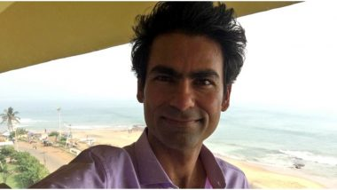 Ayodhya Verdict: Mohammad Kaif Welcomes Supreme Court Judgment, Says 'Idea of India Is Much Bigger Than Any Ideology', Twitter Reacts