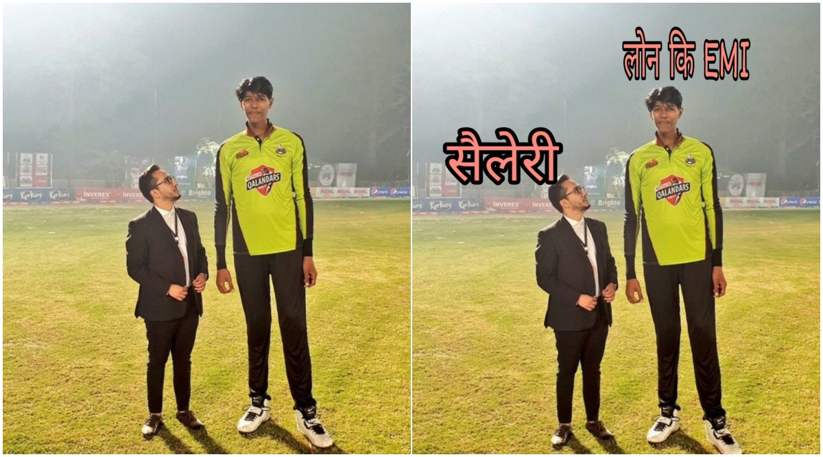 PSL's Muhammad Mudassar, Tallest Cricketer in the World, Becomes The Subject of Funny Memes and Jokes on Twitter Thanks to His Height