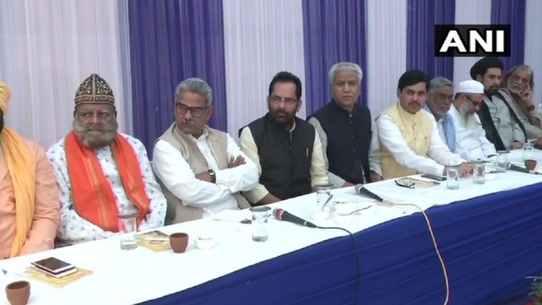 Ayodhya Verdict: Mukhtar Abbas Naqvi Chairs Meeting of Muslim Clerics, RSS Leaders as D-Day Nears