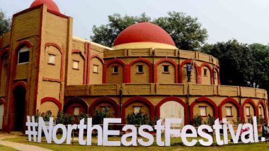 North East Festival 2019 Dates: Know Everything About This Event in Delhi Showcasing North-Eastern Culture and Traditions