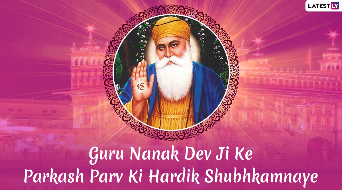 Happy Parkash Purab 550 Images & Gurpurab Greetings: WhatsApp Stickers, Messages, SMS, Quotes and Wishes to Celebrate Guru Nanak Dev Ji's Parkash Utsav