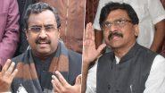 Maharashtra Government Impasse: BJP Shuts Door on Shiv Sena, Ram Madhav Calls Sanjay Raut 'Uddhav Thackeray's Joseph Goebbels'