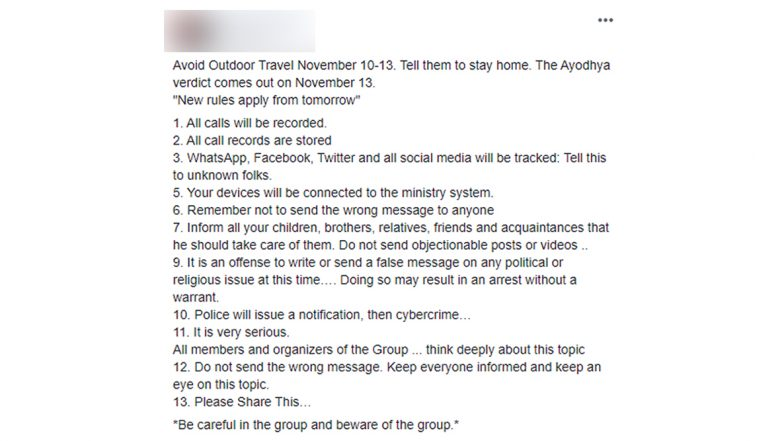Ayodhya Verdict: Fake Message That Your WhatsApp Chats And Calls Are Recorded Goes Viral Ahead of Supreme Court's Judgment