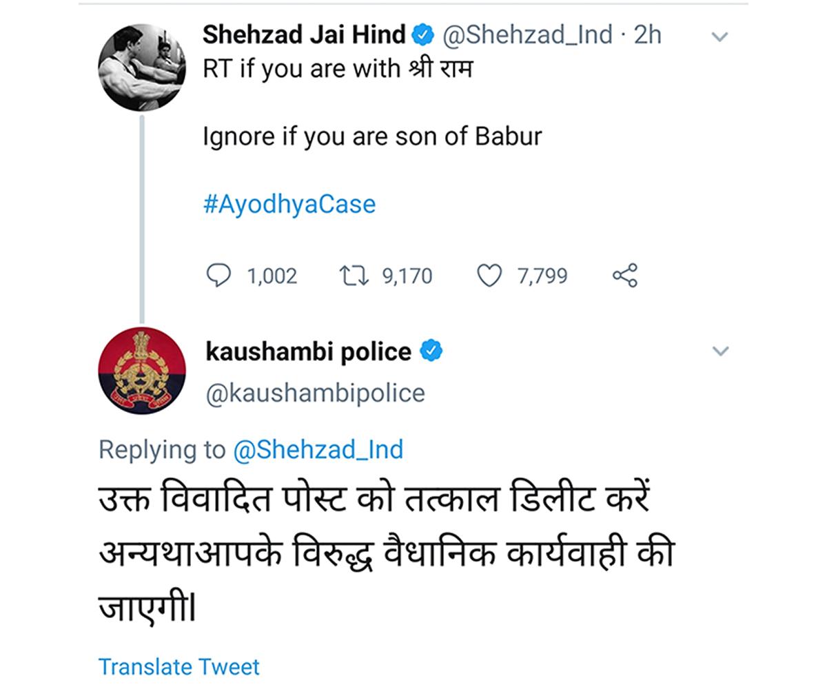 Shehzad Poonawalla's tweet ahead of Ayodhya verdict (Photo Credits: Twitter screenshot)