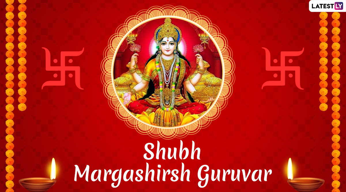 Shubh Margashirsh Guruvar 2019 Messages in Marathi: Images, Goddess Lakshmi Photos and Greetings to Send on First Thursday of The Holy Hindu Month