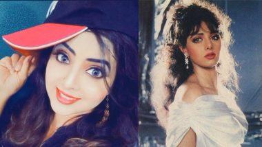 Sridevi's Doppelganger Found! TikTok User's Uncanny Resemblance to Late Indian Actress Surprises Netizens (Watch Videos)