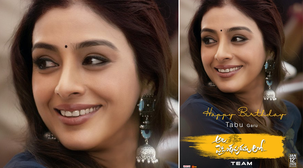 Ala Vaikunthapurramuloo: Tabu's New Look from Her Upcoming Telugu Movie Is the Birthday Gift for Her Fans (View Pic)