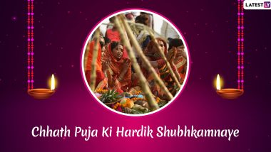 Chhath Puja 2019 Hindi Wishes: WhatsApp Stickers, Facebook Wishes, Greetings for Sandhya and Usha Arghya Images, SMS, Quotes to Celebrate the Chhath Vrat