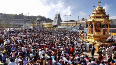 Tirupati Temple: 743 Employees of Tirumala Tirupati Devasthanams Test Positive For COVID-19, 3 Dead Since Temple Reopened After Relaxation in Lockdown Norms