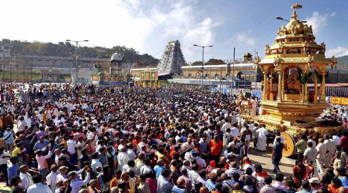 Tirupati Balaji Temple Announces Rs 100 Crore Donation For Ram Mandir in Ayodhya? Here's a Fact-Check