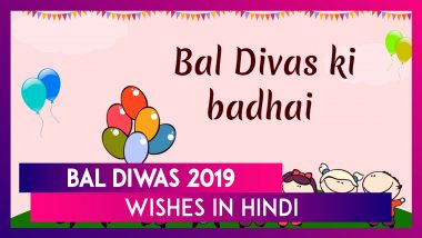 Children's Day 2019 Wishes in Hindi: WhatsApp Messages, SMS, Images and Quotes to Send on Bal Diwas