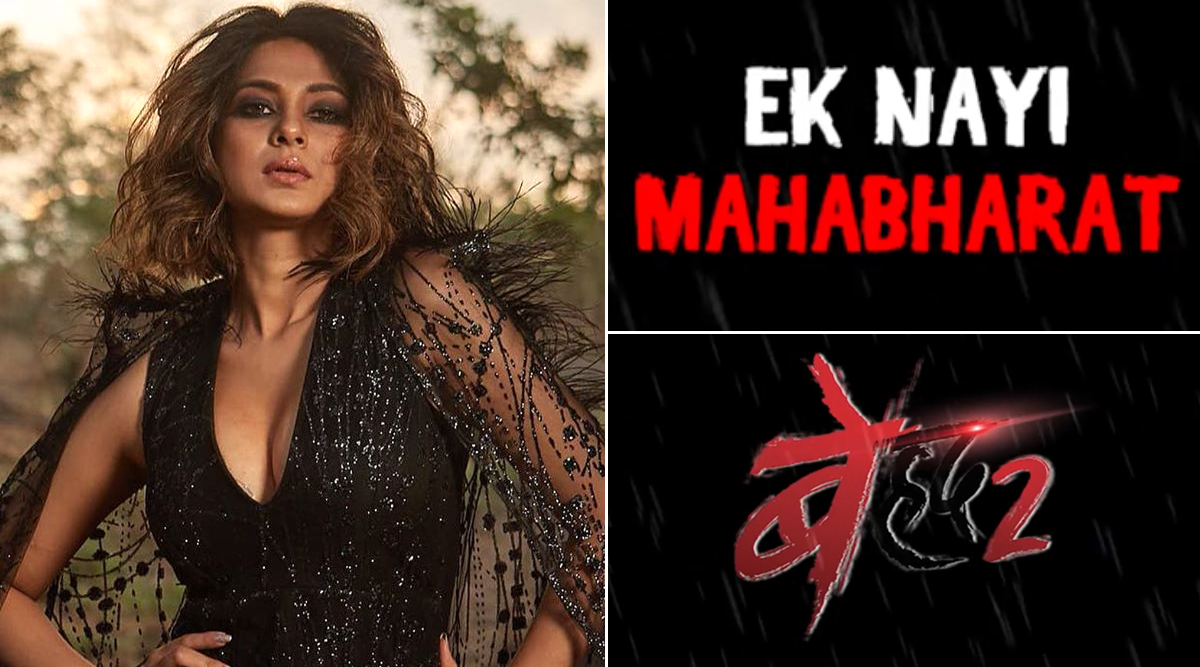 Beyhadh 2: This Latest Teaser For Jennifer Winget's Show Will Give You The Chills, Literally (Watch Video)