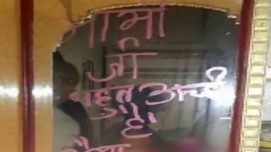 Bihar: Thieves Write 'Bhabhi Ji Is Very Good' on Mirror After Stealing Valuables Worth Rs 60 Lakh From Patna House