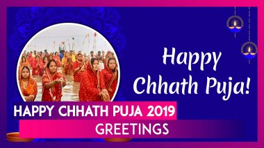 Happy Chhath Puja 2019 Greetings: WhatsApp Messages, SMS, Quotes & Images to Send on Usha Arghya