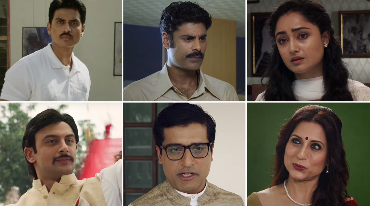 Chargesheet – The Shuttlecock Murder Trailer: Sikander Kher and Arunoday Singh's Crime Drama Looks Promising (Watch Video)