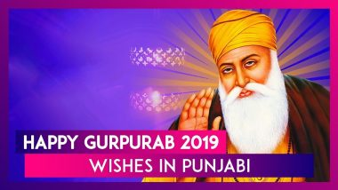Happy Gurpurab 2019 Messages in Punjabi: WhatsApp Greetings and Quotes to Wish on Parkash Utsav 550