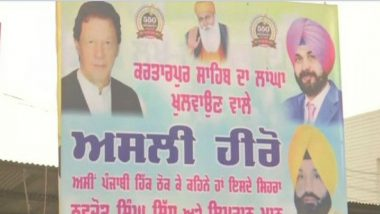 Kartarpur Corridor: Thank Imran Khan and Navjot Singh Sidhu on Social Media, Says Harpal Singh