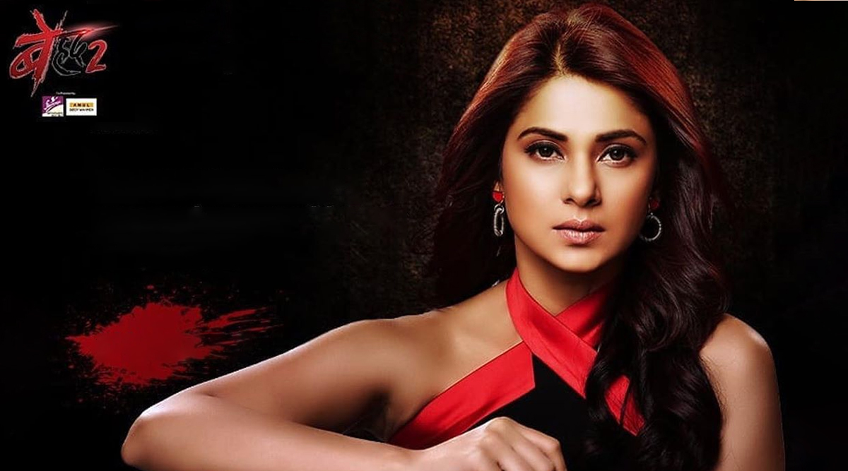 Beyhadh 2: When Jennifer Winget Made Co-Star Rajat Verma Nervous on the Sets of Sony TV Show