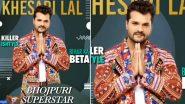 Bigg Boss 13: Bhojpuri Star Khesari Lal Yadav Eliminated From Salman Khan's Show