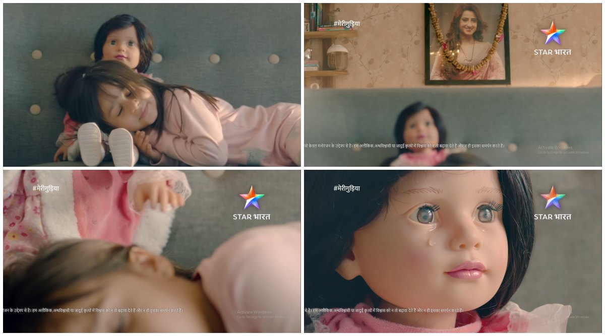 Meri Gudiya Promo: Star Bharat's This Aalisha Panwar Show Is All About A Mother's 'Undying' Love... Literally (Watch Video)